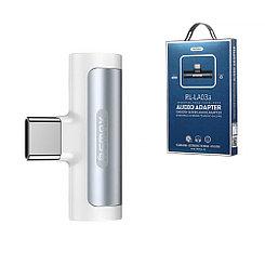 Цифровой аудио конвертер Type-C, Type-C to Jack 3.5mm, White