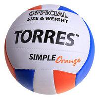 Мяч волейбольный Torres Simple Orange, V30125, размер 5, машинная сшивка