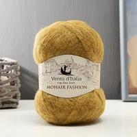 Пряжа 'Mohair Fashion' 35 мохер, 28 мериносовая шерсть, 37 нейлон 550м/100гр (02 горчица)