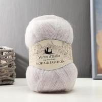 Пряжа 'Mohair Fashion' 35 мохер, 28 мериносовая шерсть, 37 нейлон 550м/100гр (12 жемчуг)