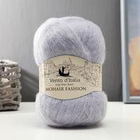 Пряжа 'Mohair Fashion' 35 мохер, 28 мериносовая шерсть, 37 нейлон 550м/100гр (15 сир.дымк