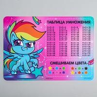 Коврик для лепки 'Рэйнбоу Дэш' My Little Pony, формат А4