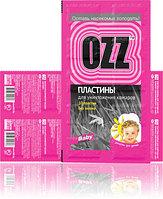 """Пластины """"OZZ BABY"""" к электрофумигатору, для уничтожения комаров."""