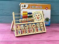 Детская игра Счёты-алфавит