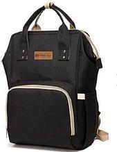 Аксессуар Dearest Сумка-рюкзак для мамы черный