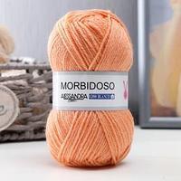 Пряжа 'Morbidoso' 50 шерсть, 50 акрил 145м/50гр (361 персик)