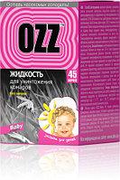 """Жидкость для уничтожения комаров """"OZZ BABY"""", 30 мл."""