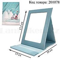 Настольное косметическое зеркало складное 18х13 см бирюзовое