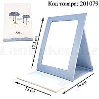 Настольное косметическое зеркало складное 18х13 см синее