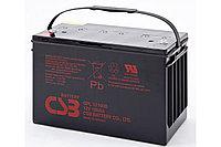 Аккумулятор WBR GP 12260, напряжение 12 В и ёмкость 26 Ач