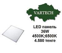 Световая LED панель 36w 595х595 мм. 4500K;6500K