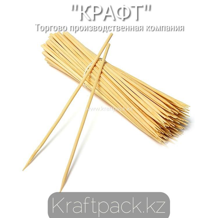 Шампур деревянный бамбук 0,3х30см по 100шт./50уп