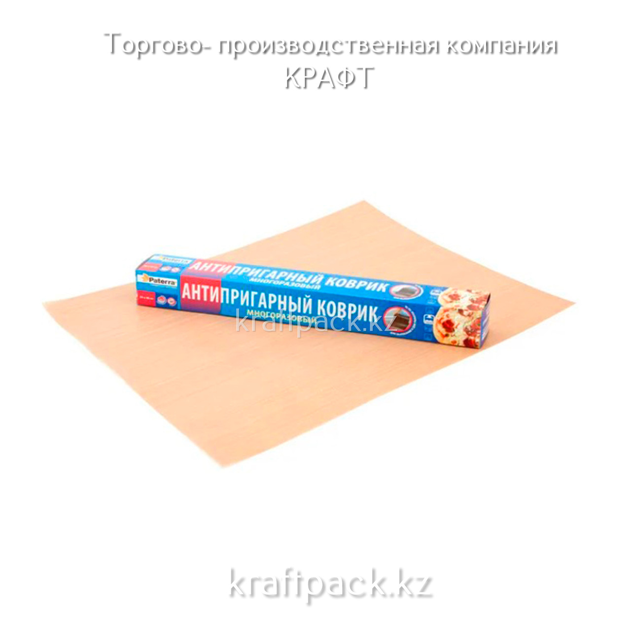 Антипригарный коврик (тефлоновый) 330мм*400мм (1шт/уп)