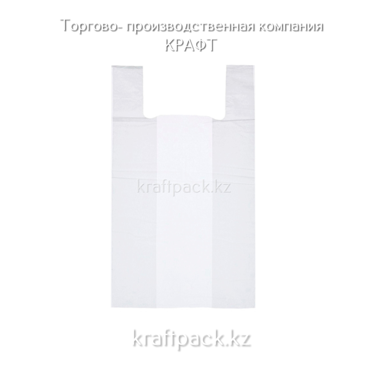 Пакет майка ПНД 28см+14см*50см белая - 100шт (30уп/кор)