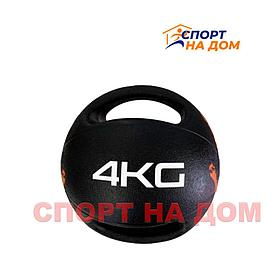 Медбол для фитнеса с ручками на 4 кг (медицинский мяч)