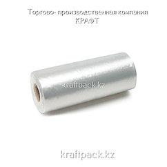 Пакет фасовочный 25*40 рулон на втулке 10 мкм (450шт/рул)