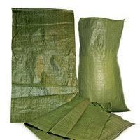 Мешкиполипропиленовый производители мешков 50кг 50х95см зеленый 50 грамм