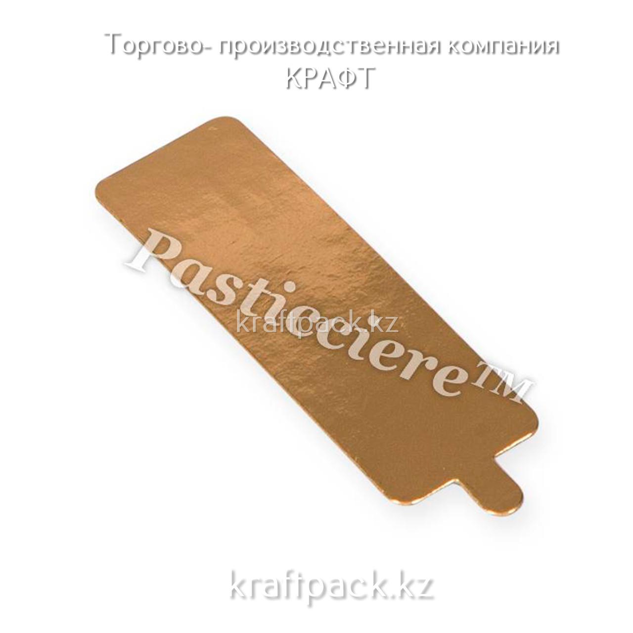 Pasticciere.Подложка золото с держателем прямоугольник 130*40 мм (Толщина 0,8 мм)*100 шт/упак