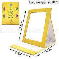 Настольное косметическое зеркало складное 18х13 см желтое