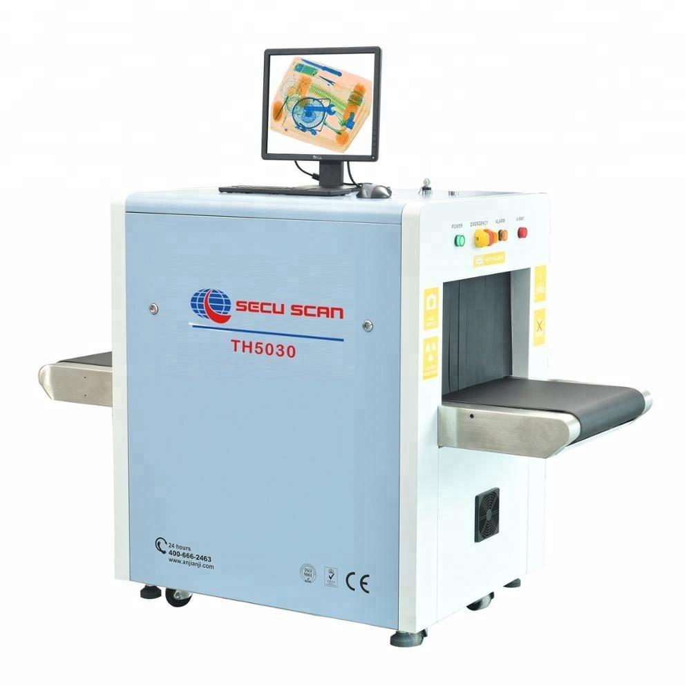Рентгенотелевизионная установка SECU SCAN PTH-5030A (ИНТРОСКОП)
