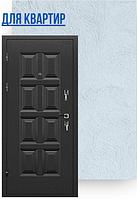 Входные двери для квартир