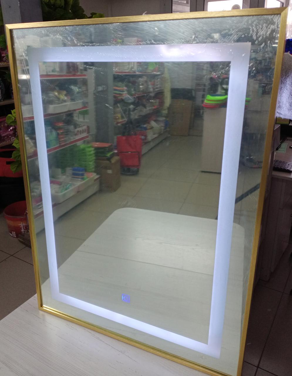 Зеркало с LED-подсветкой 60*80 см