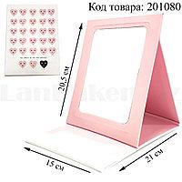 Настольное косметическое зеркало складное 21х15 см бело-розовый