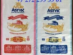Мешки производители мешков с логотипом