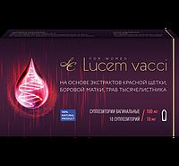 Противовоспалительные свечи Lucem VACCI