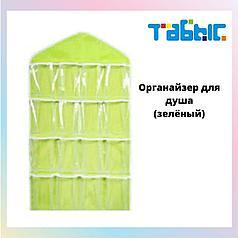 Органайзер для душа (зелёный)