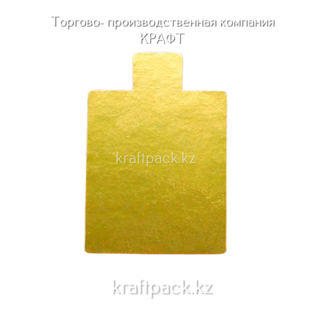 Pasticciere.Подложка золото  с держателем 75х75 мм (толщина 0,8) (100 шт/упак.)