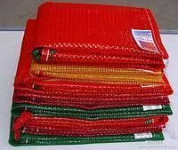 Мешок сетка для овощей 52*85см 45 тг