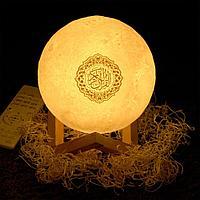 Лампа читающая Коран - SQ168 (Ночник - Луна)