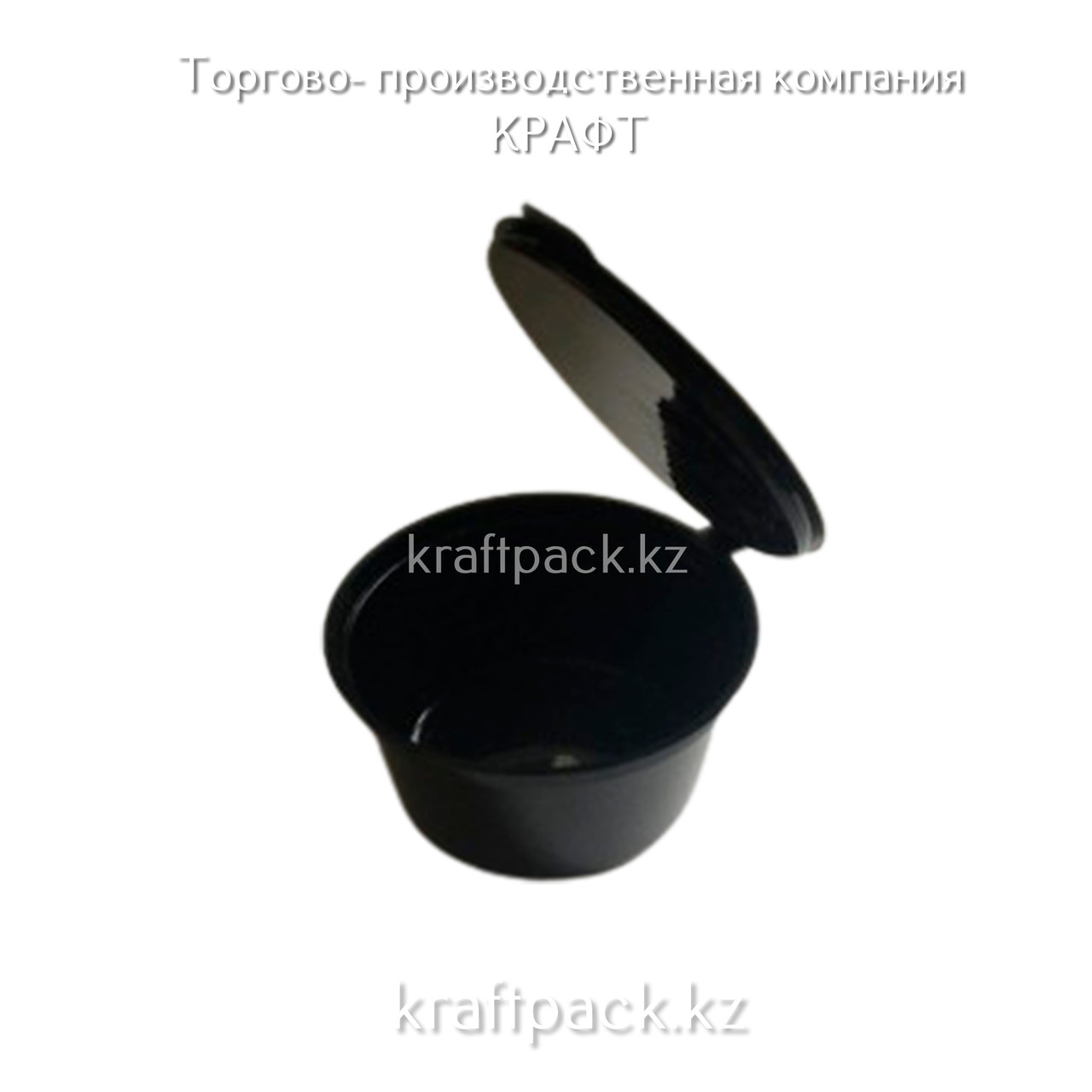 Соусник пластиковый с совмещенной крышкой ЧЕРНЫЙ 50 мл (80/1200)