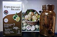 Гарциния (Королевский билайт) для похудения, 96 капс.