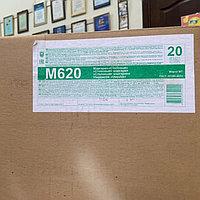 Маргарин Столовый М620