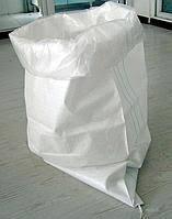 Мешки с владышем белый 50кг 55х95 см 105 грамм