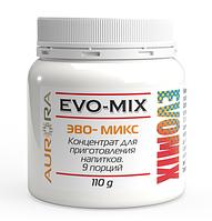 Эво-Микс (Evo-Mix) - концентрат для напитков, Аврора, 110г.