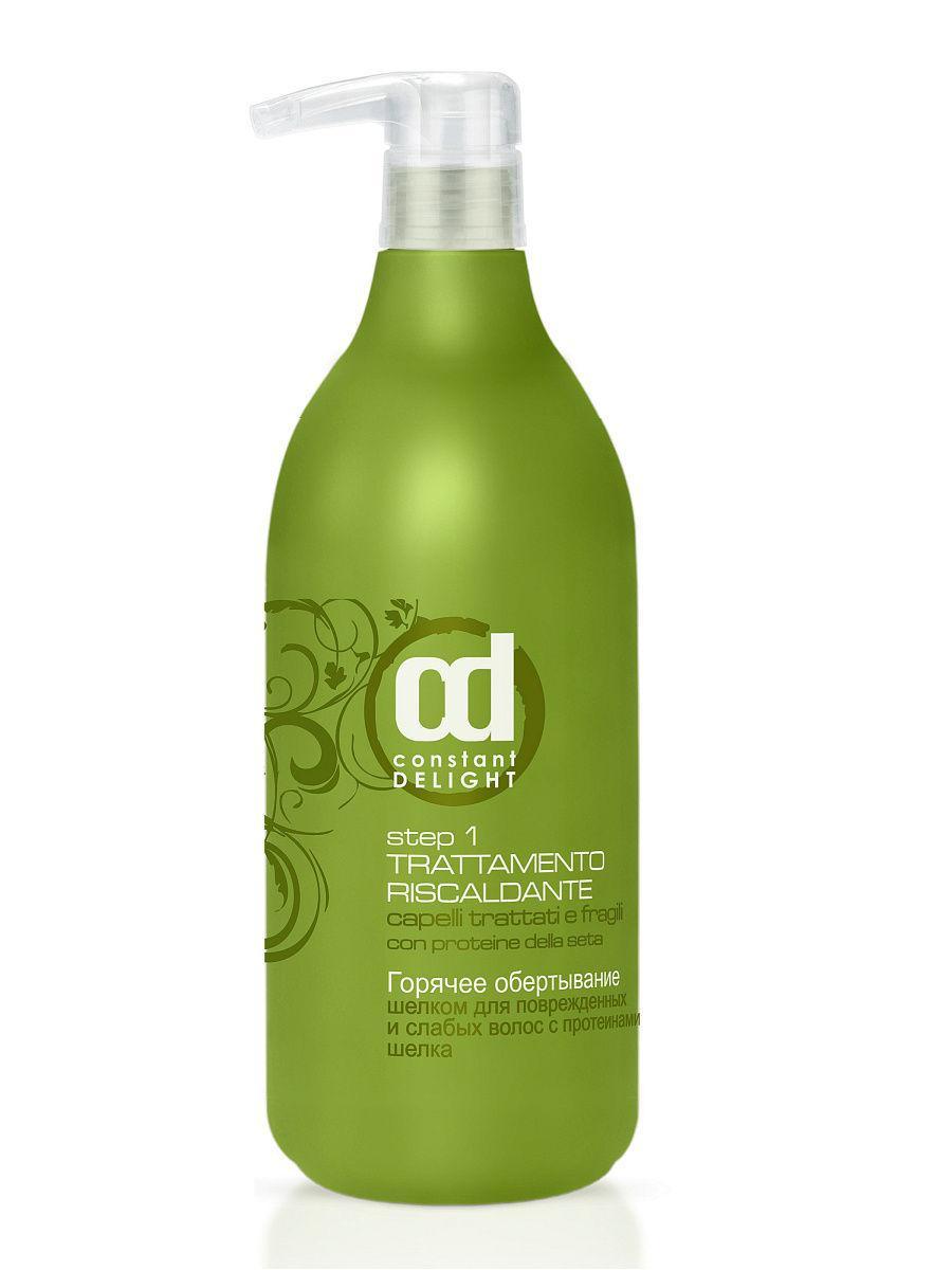 Constant Delight / Средство для ламинирования волос горячее обертывание шелком Step 1, 1000 мл