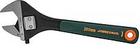 Ключ разводной JONNESWAY W27AK8 реечный, 0-24 мм, L-200 мм [048869]