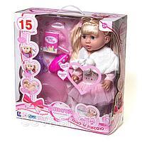 Детский игровой набор: многофункциональная кукла Анюта. Пьёт писает. Модель NO.R66005