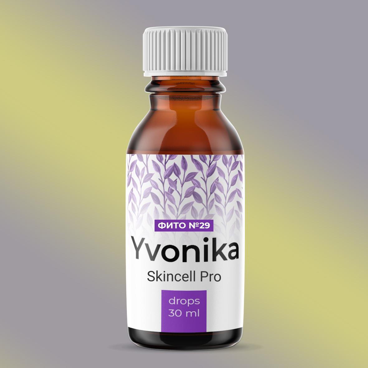 Skincell Pro (Скинселл Про) - капли от папилом и бородавок