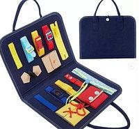 Бизиборд «Синий чемоданчик»