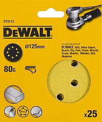 Шлифовальные круги DEWALT DT3113, 125 мм, 8 отверстий, 80G, 25 шт.