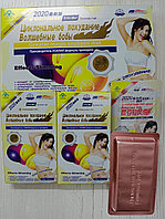 Капсулы для похудения Гелевые Королевские Бобы ,48 кап по 500 мг