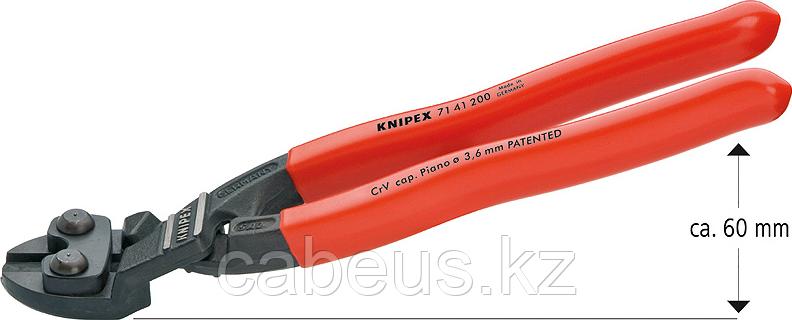 Болторез KNIPEX 'CoBolt' 7141200 [KN-7141200]