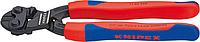 Болторез KNIPEX 'CoBolt' 7102200 [KN-7102200]
