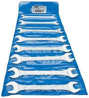 Набор ключей рожковых в пластиковой сумке - 110/1PB UNIOR