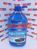 """Стеклоомывающая жидкость """"ФОРСАЖ -25"""" 5 литров"""