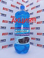 Стеклоомывающая жидкость ФОРСАЖ 2 литра